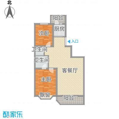 中街北苑户型图2室1厅1卫