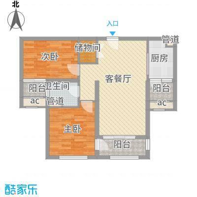 南郊新公馆89.96㎡南郊新公馆户型图户型图3室2厅1卫户型3室2厅1卫