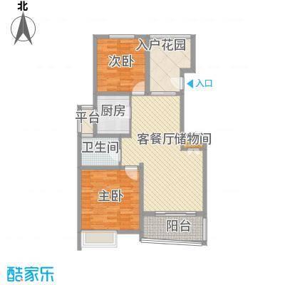 吉富绅花园吉富绅花园户型图B型户型图2室2厅1卫1厨户型2室2厅1卫1厨