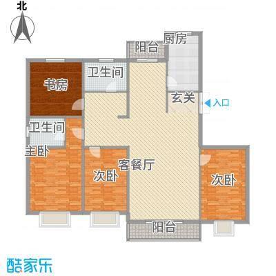 万众家园201.24㎡万众家园户型图4室2厅2卫户型10室
