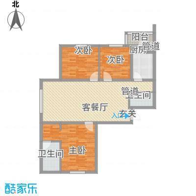 冠芳园二期125.75㎡冠芳园二期户型图3室2厅2卫户型10室