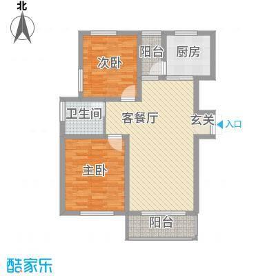 新港幸福郡户型图B1 2室2厅1卫1厨