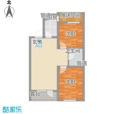 水晶恋城89.14㎡水晶恋城户型图B1户型图2室2厅1卫1厨户型2室2厅1卫1厨