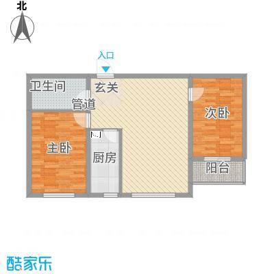 冠芳园二期102.29㎡冠芳园二期户型图2室2厅1卫户型10室