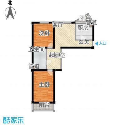 圆缘雅居户型图2室1厅