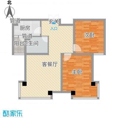 清华同方信息港户型图2室2厅1卫