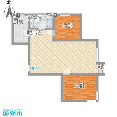 阳光港湾77.45㎡阳光港湾户型图2室2厅1卫户型10室