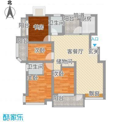芙蓉新村96.00㎡芙蓉新村户型图户型图4室2厅2卫1厨户型4室2厅2卫1厨