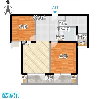 华业公寓(卢湾)华业公寓(卢湾)户型图上海华业公寓(卢湾)户型图2室2厅1卫1厨户型2室2厅1卫1厨