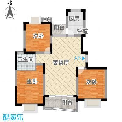蔚蓝城市花园113.21㎡上海蔚蓝城市花园户型10室