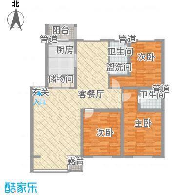 雅馨苑145.96㎡雅馨苑户型图3室2厅2卫户型10室