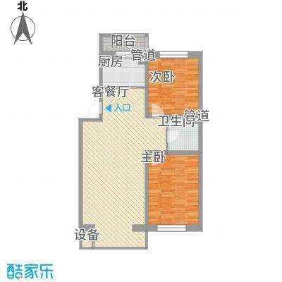 昊景家园98.46㎡昊景家园户型图2室2厅1卫户型10室