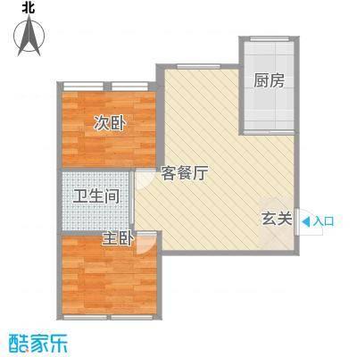 重工新村52.00㎡重工新村2室户型2室