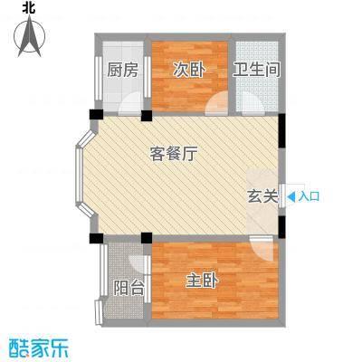 金园名城74.00㎡金园名城户型图1、2号楼2室2厅1卫1厨户型2室2厅1卫1厨