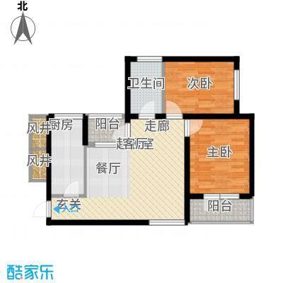 海岸东方86.64㎡海岸东方户型图D2、D4#楼户型2室2厅1卫1厨户型2室2厅1卫1厨