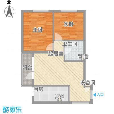 文澜苑文澜苑户型10室