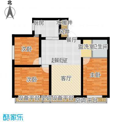 海岸东方97.16㎡海岸东方户型图D2、D4#楼户型3室2厅1卫1厨户型3室2厅1卫1厨