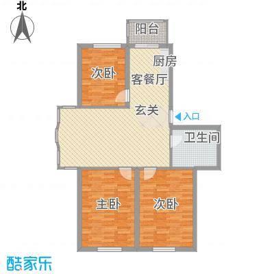 圣淘沙家园105.52㎡圣淘沙家园户型图3室2厅1卫户型10室