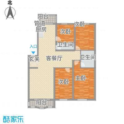 圣淘沙家园158.50㎡圣淘沙家园户型图4室2厅2卫户型10室