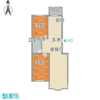 圣淘沙家园113.99㎡圣淘沙家园户型图2室2厅1卫户型10室