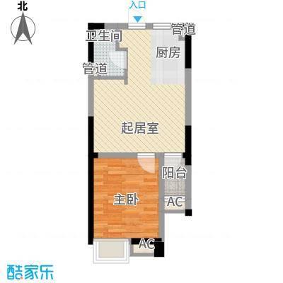 今创启园50.00㎡今创启园户型图50平方1室1厅1卫1厨户型1室1厅1卫1厨