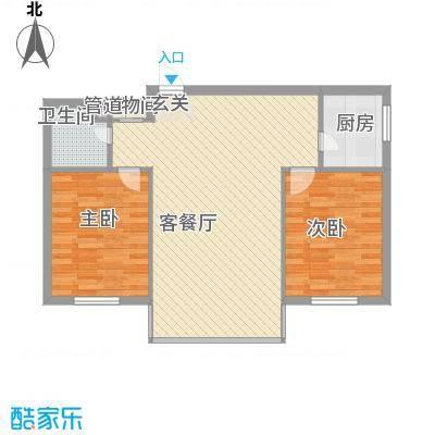 幸福岛93.16㎡幸福岛户型图2室2厅1卫1厨户型10室