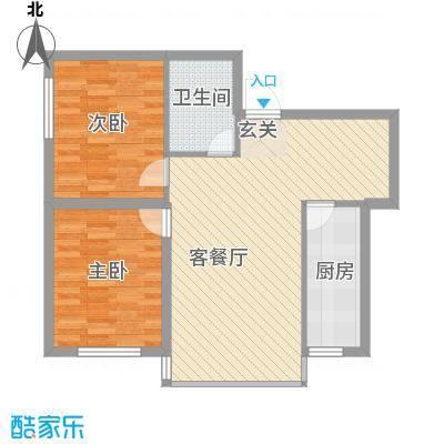 幸福岛92.81㎡幸福岛户型图2室2厅1卫1厨户型10室