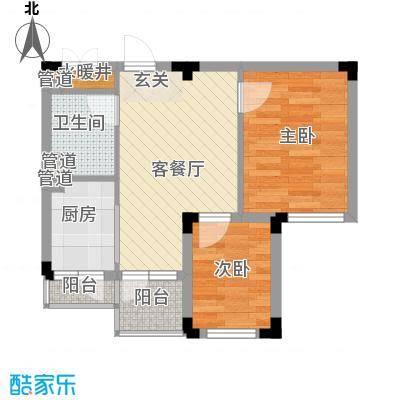 金连领地56.69㎡金连领地户型图1号楼C户型2室2厅1卫1厨户型2室2厅1卫1厨