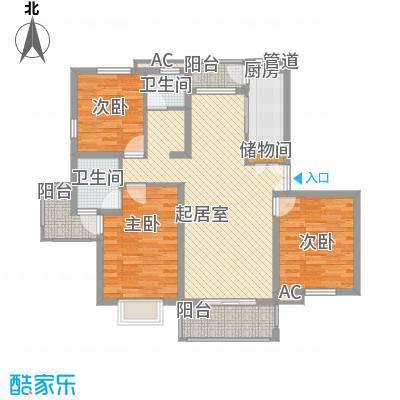 海德名园别墅128.55㎡海德名园别墅户型图3室2厅2卫1厨户型10室