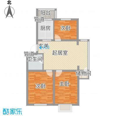 雅馨苑90.70㎡雅馨苑户型图3室2厅1卫户型10室