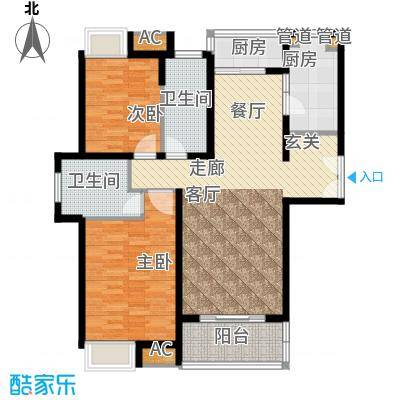 万源城朗郡户型图精致两房户型图 2室2厅2卫1厨
