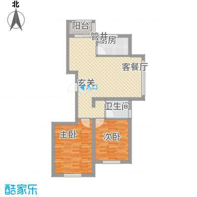 纳帕阳光94.73㎡纳帕阳光户型图2室2厅1卫户型10室