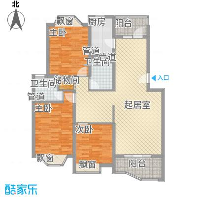 当代高邸 3室 户型图