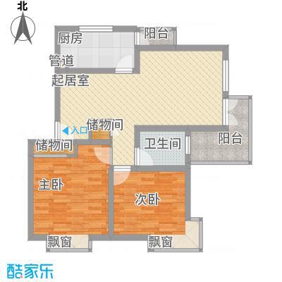 当代高邸 2室 户型图