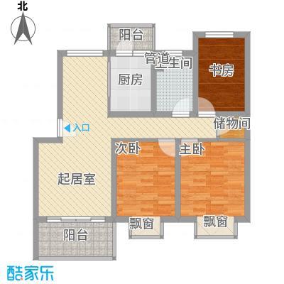上海 当代高邸三期 户型图