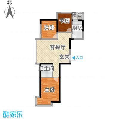 香域蓝山94.75㎡香域蓝山户型图2室2厅1卫户型10室