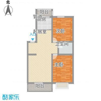 万熹绿景111.00㎡万熹绿景户型图N户型2室2厅1卫户型2室2厅1卫