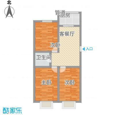 万熹绿景89.00㎡万熹绿景户型图3室2厅1卫户型10室
