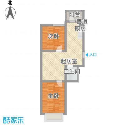 万熹绿景69.00㎡万熹绿景户型图2室2厅1卫户型10室