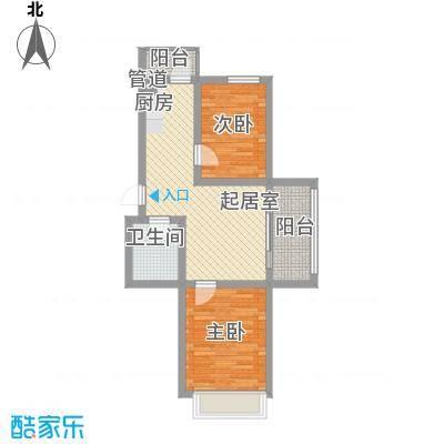 万熹绿景75.00㎡万熹绿景户型图2室2厅1卫户型10室