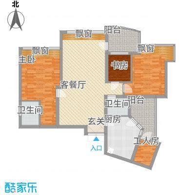 天域三期天域三期户型图户型图2室2厅1卫1厨户型2室2厅1卫1厨