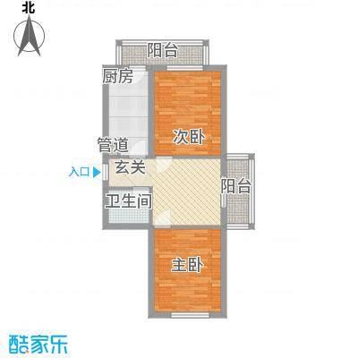 盛世家园83.08㎡盛世家园户型图2室1厅1卫户型10室