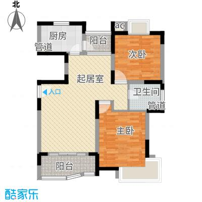 蔚蓝城市花园97.02㎡上海蔚蓝城市花园户型10室