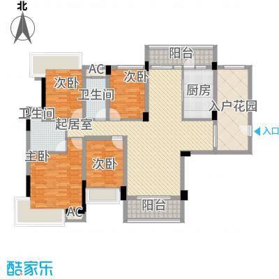 南峰金碧华庭南峰金碧华庭户型图户型3-33室2厅2卫1厨户型3室2厅2卫1厨