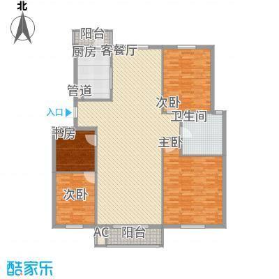顺德园132.88㎡顺德园户型图E户型3室2厅1卫户型3室2厅1卫