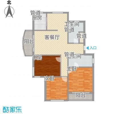 顺德园127.42㎡顺德园户型图C户型3室2厅2卫户型3室2厅2卫