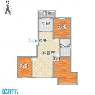 和皇家园128.98㎡和皇家园户型图3室2厅1卫户型10室
