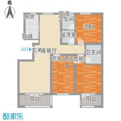 鸿凯花园三期140.00㎡鸿凯花园(三期)3室户型3室
