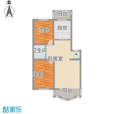 世博家园97.42㎡世博家园户型图2室2厅1卫户型10室
