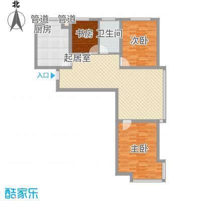 世博家园112.43㎡世博家园户型图3室2厅1卫户型10室